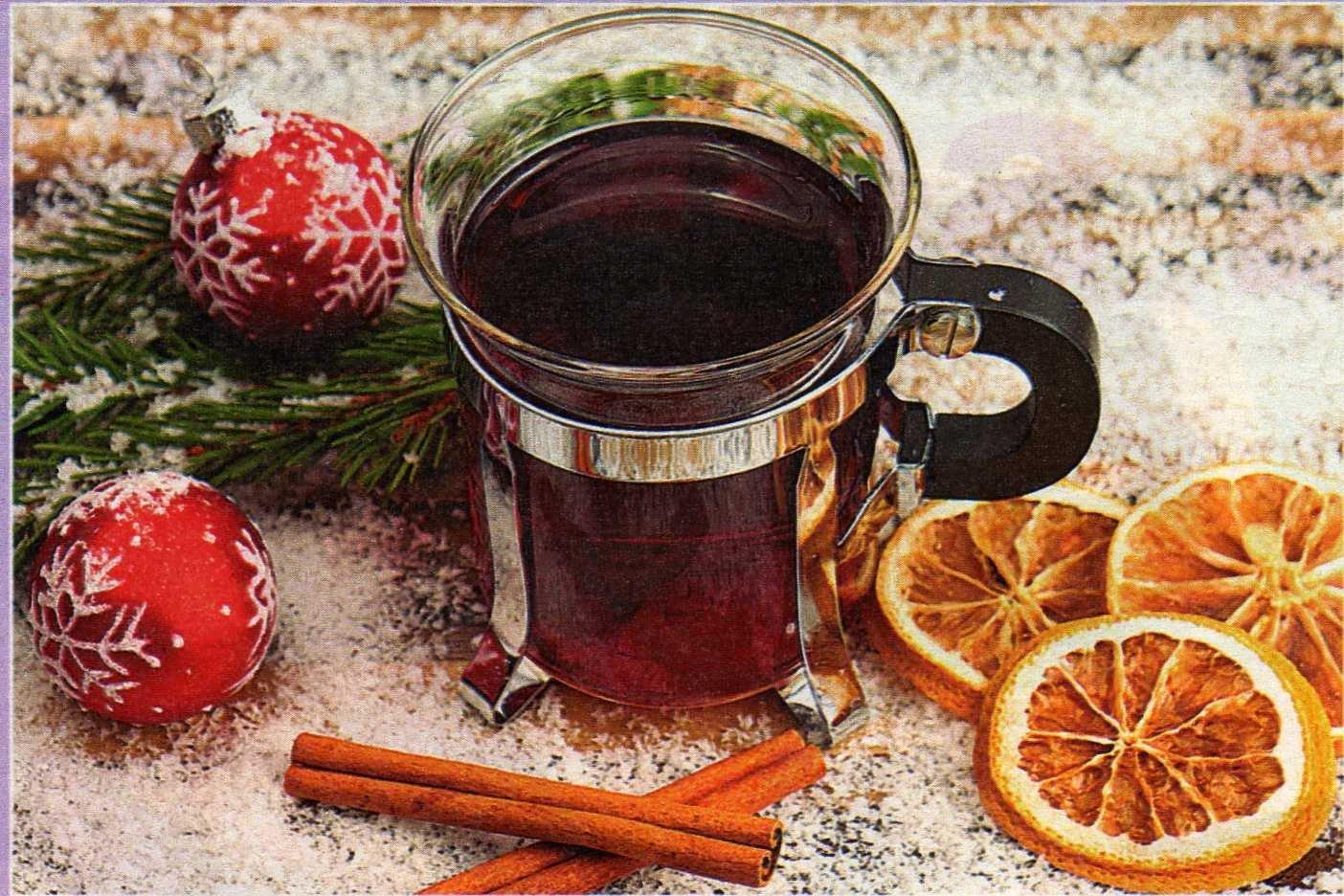Картинка новогодний чай в прозрачной кружке